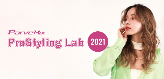 ProStyling Lab 2021
